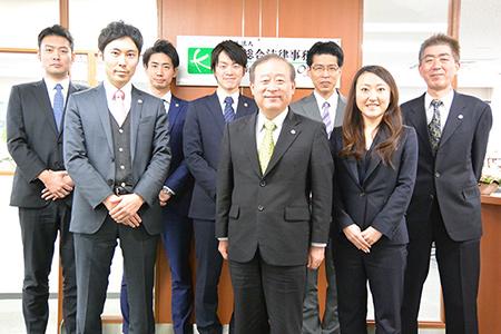 川原総合法務事務所